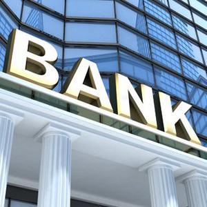 Банки Бора