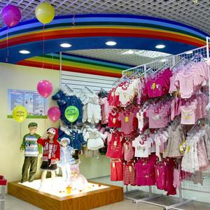 Детские магазины Бора