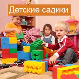 Детские сады Бора