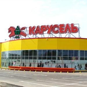 Гипермаркеты Бора