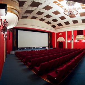 Кинотеатры Бора