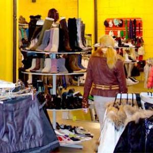 Магазины одежды и обуви Бора