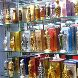 Парфюмерные магазины Бора