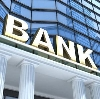 Банки в Боре