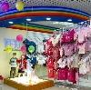 Детские магазины в Боре