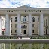 Дворцы и дома культуры в Боре