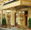 Гостиницы в Боре