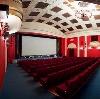 Кинотеатры в Боре