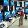 Магазины электроники в Боре