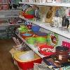 Магазины хозтоваров в Боре