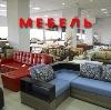 Магазины мебели в Боре