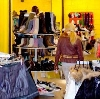 Магазины одежды и обуви в Боре