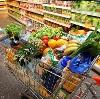 Магазины продуктов в Боре