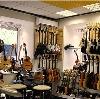Музыкальные магазины в Боре