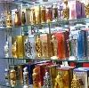 Парфюмерные магазины в Боре