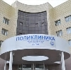 Поликлиники в Боре