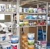 Строительные магазины в Боре