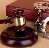 Суды в Боре