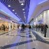 Торговые центры в Боре