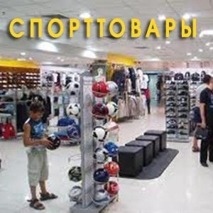 Спортивные магазины Бора