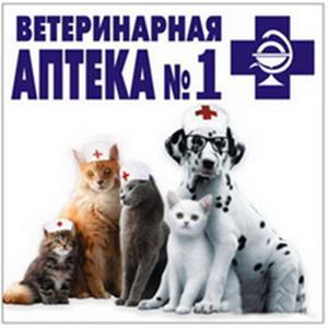 Ветеринарные аптеки Бора